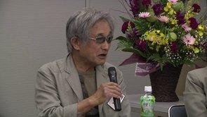 フォーラム  子どもの文学と文化を問い続けて- 児童文学者 中川正文の仕事を顧みる CURATORS TV