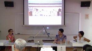 「犬島アーティストトーク : 長谷川祐子 x 妹島和世 x 名和晃平」 CURATORS TV