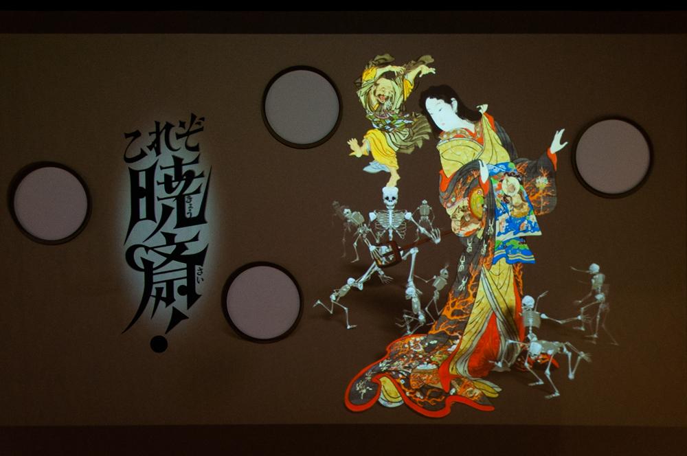 「これぞ暁斎!世界が認めたその画力」Bunkamura ザ・ミュージアム フォトレポート 34枚