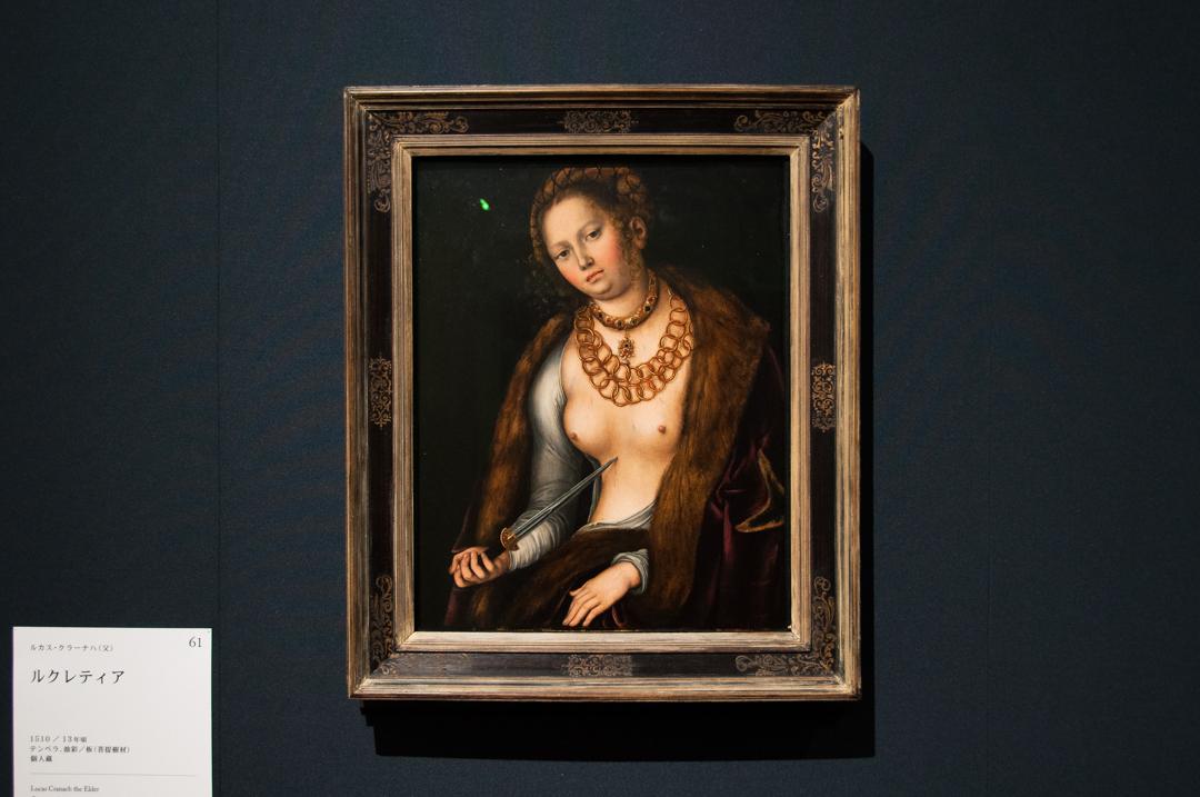 「クラーナハ展―500年後の誘惑」国立国際美術館 フォトレポート 33枚