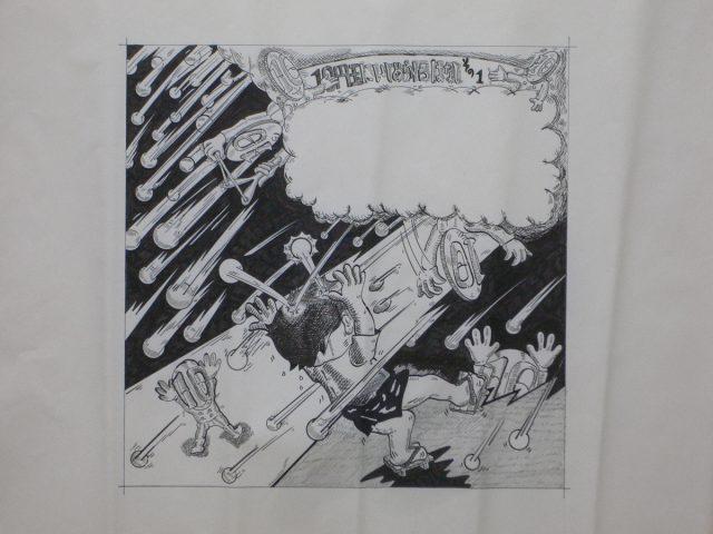 森村さんの描いたマンガ絵本(1970年代後半〜80年代初?)