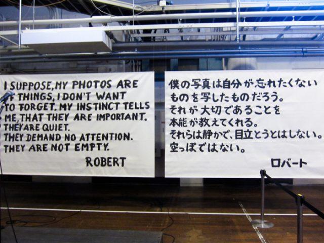 神戸の学生たちが「習字」したスローガン。