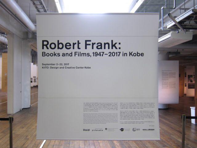 Robert Frank : Books and Films, 1947-2017 in Kobe ロバート・フランク: ブックス アンド フィルムス, 1947-2017 神戸