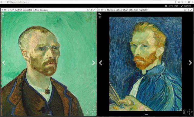 左がハーバード大学フォッグ美術館が所蔵する《坊主としての自画像》、右がナショナル・ギャラリー・オブ・アーツが所蔵する《自画像》。