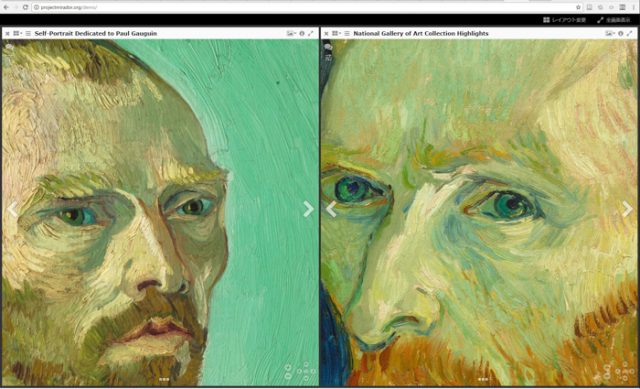 こちらは、米国のハーバード大学フォッグ美術館とナショナル・ギャラリー・オブ・アーツがそれぞれのサイトでIIIFに準拠して公開しているゴッホの自画像を一つの画面で並べて見ているところです。(http://projectmirador.org/demo/)以下のように、それぞれの画像を拡大することもできます。