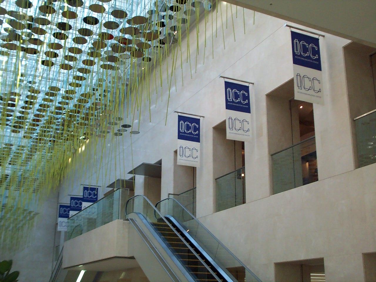 NTT インターコミュニケーション・センター [ICC]