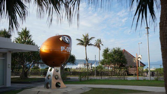 オクマ プライベートビーチ & リゾートに展示された、椿昇《Post Paradise Prod-uct(prototype_02)》