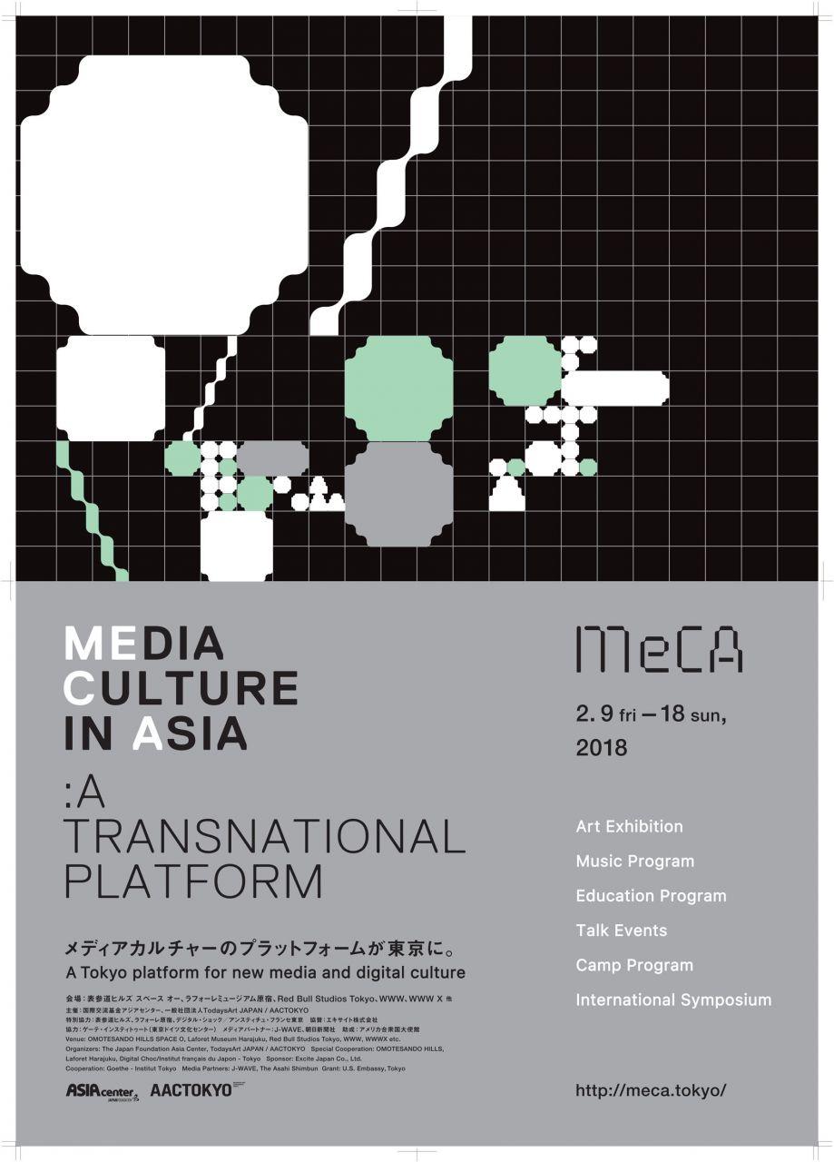 MeCA l Media Culture in Asia: A Transnational Platform
