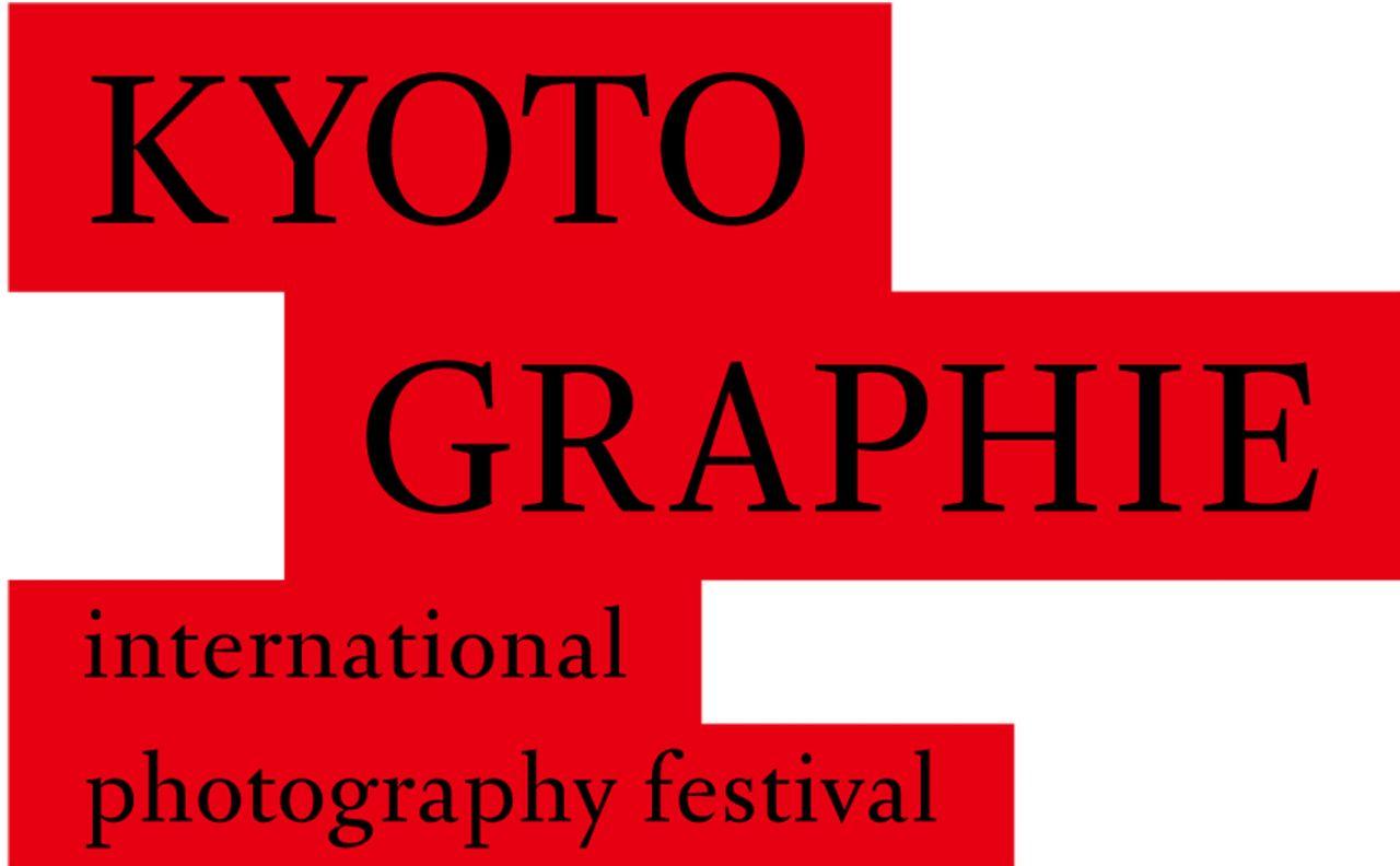 KYOTOGRAPHIE 京都国際写真祭 2018