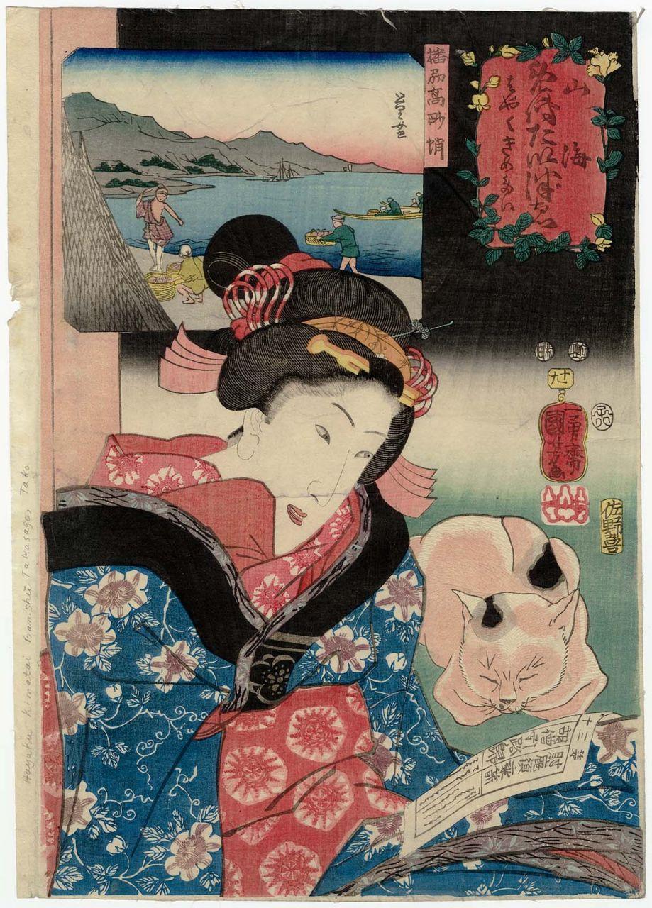 アート×猫 ~江戸時代の國芳の浮世絵作品に見るアートと猫の心いやされる関係~