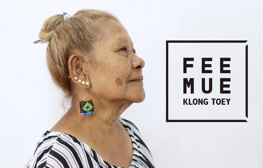 かわいさの中に込められた「希望」。タイのスラム発のブランド「FEEMUE(フィームー)」