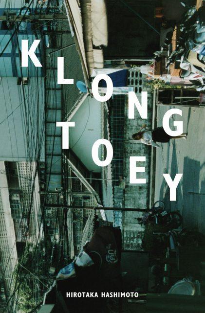 klong-toey_cover-1