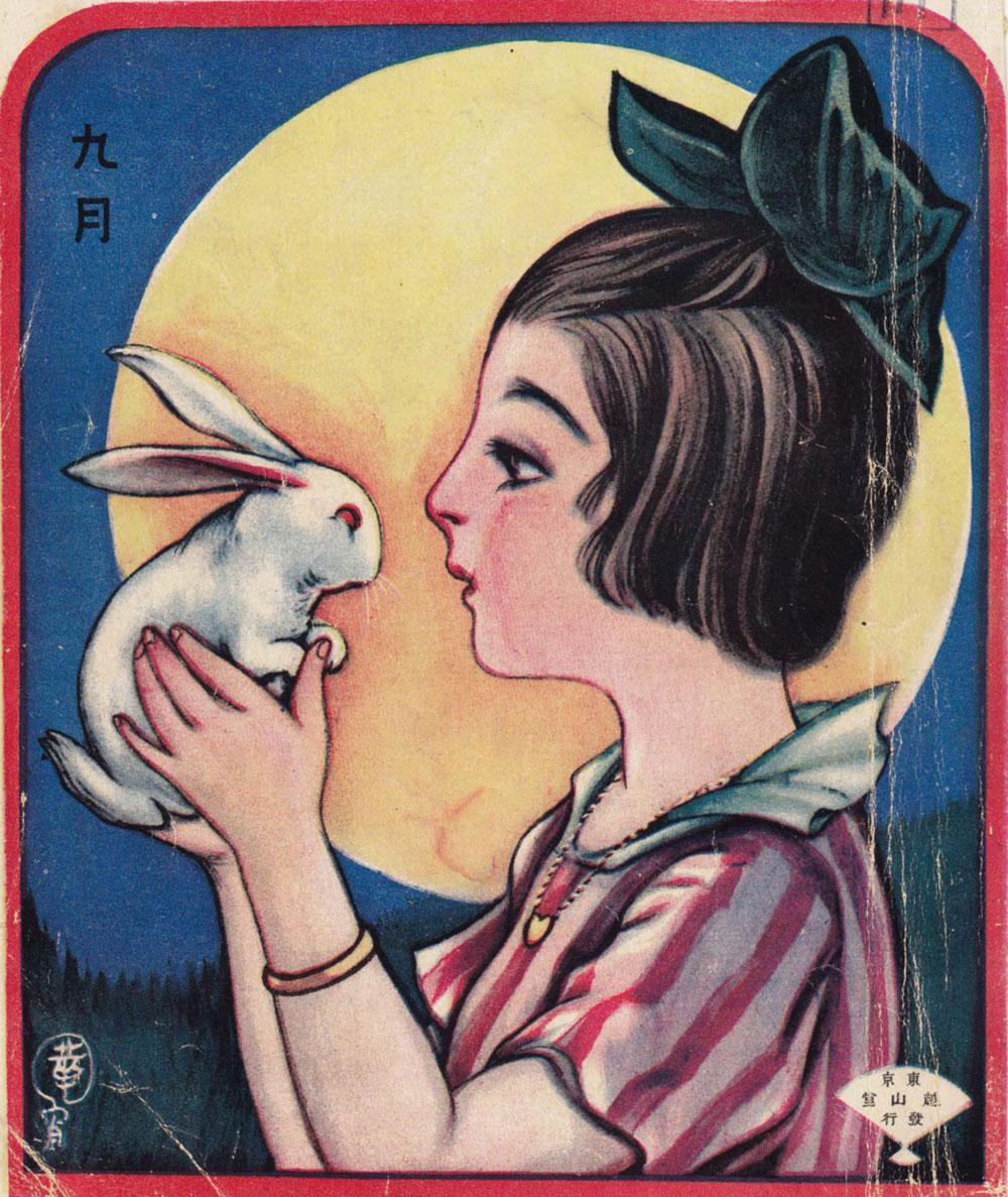 高畠華宵生誕130年記念特別展 幻想の果てに ー丸尾末広と高畠華宵ー