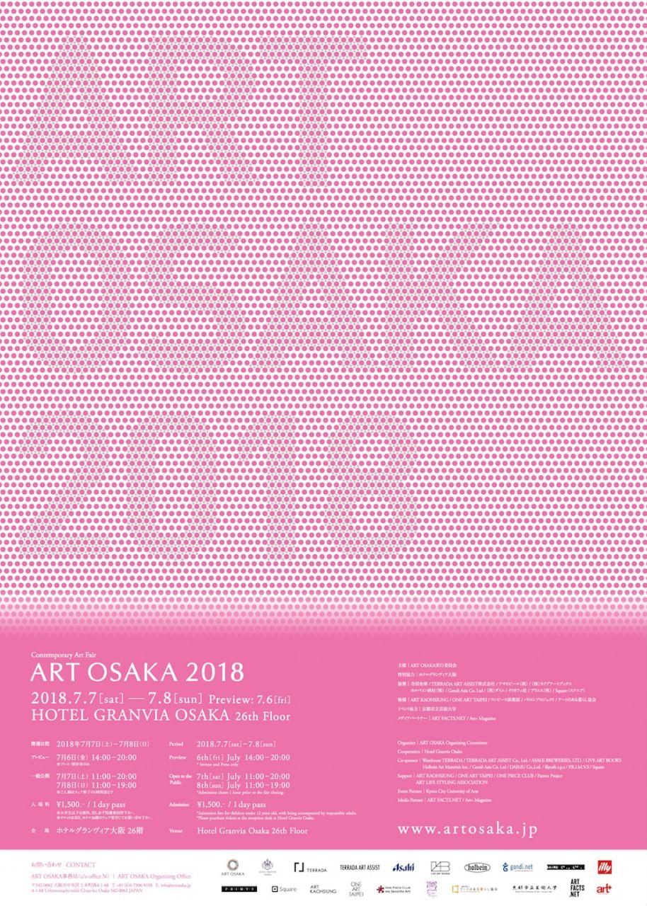 ART OSAKA 2018
