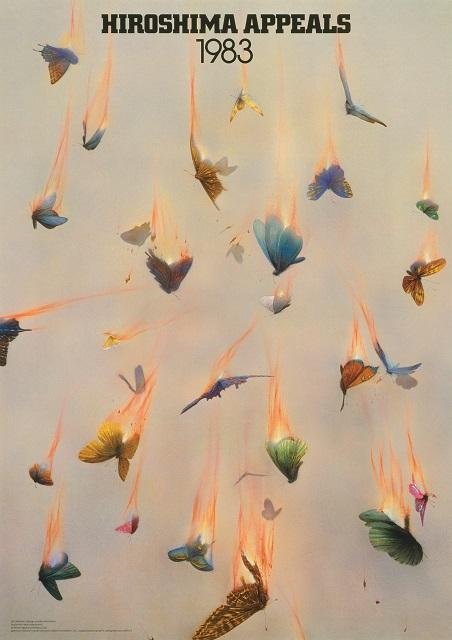 亀倉雄策《燃え落ちる蝶》1983年