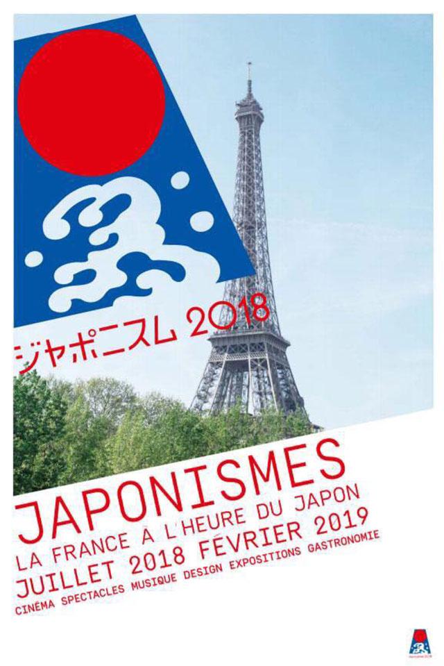 日仏友好160周年記念「ジャポニスム2018:響き合う魂」オープニングセレモニーをリポート!