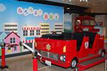 都民の日イベント「なろうよ!消防士 Old meets New」