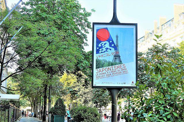 パリの街中の「ジャポニスム2018:響き合う魂」の広告塔。他にはチームラボ「境界のない世界展」、日本の美意識を紹介する「深みへ-日本の美意識を求めて」の広告塔を見かけました。宣伝に力を入れている様子が伺えます。