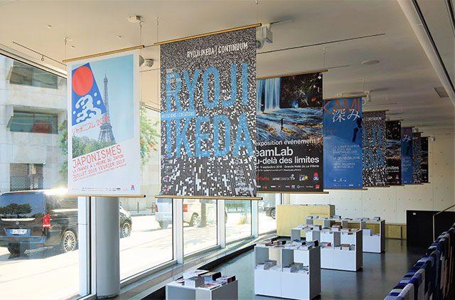 パリ日本文化会館1Fホールに掲げられた「ジャポニスム2018」関連のバナー。同じ建物内では「井上有一 1916-1985 -書の解放」展が開催中(~9月15日迄)。その後別会場にて開催。詳しくは「ジャポニスム2018」公式サイトにて。