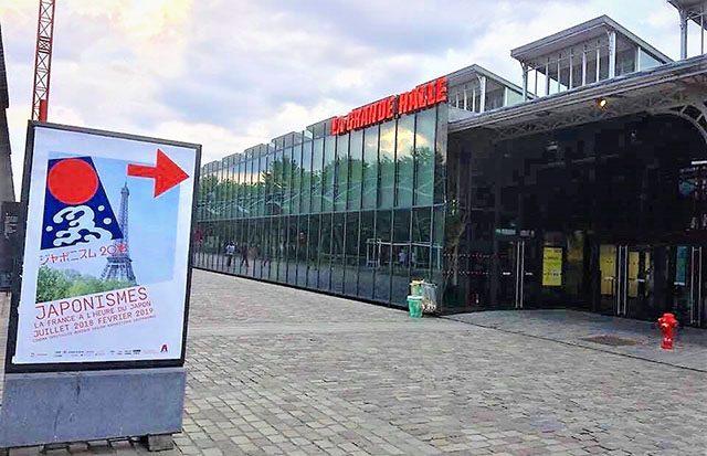 「ジャポニスム2018」開会式の会場案内看板