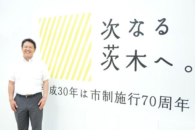 上田光夫茨木市議会議員