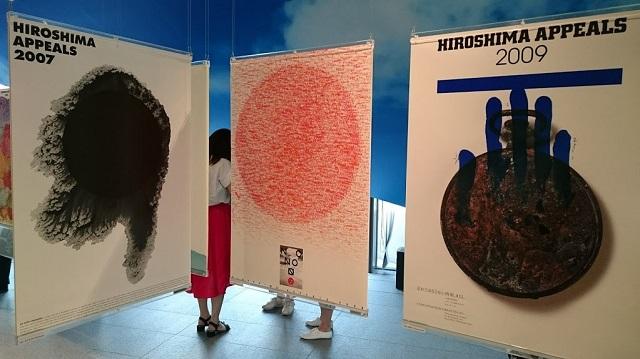 「ヒロシマ・アピールズ展」展示風景