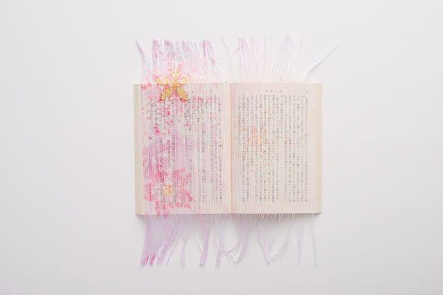 「わたしたちのおはなし」<春の雪 三島由紀夫>©AsamiKiyokawa