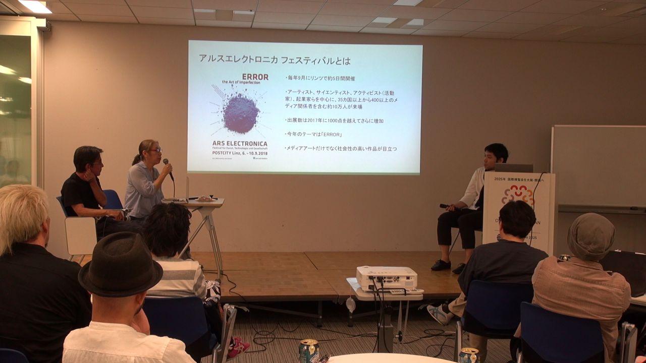 野々下裕子さん(ITジャーナリスト)と宮内俊樹さん(ヤフー株式会社メディアカンパニー)