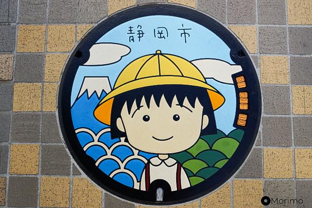 静岡市の蓋(2018年9月9日撮影)