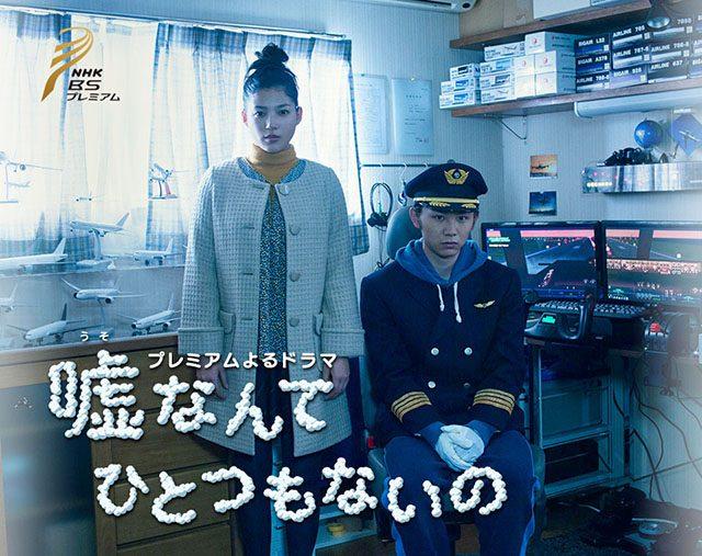 © NHK
